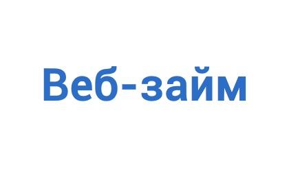 Оффер 2
